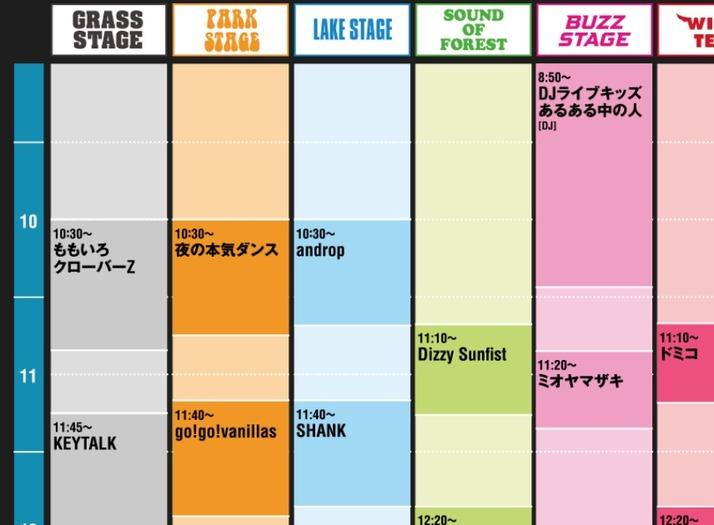 スクリーンショット 2019-06-19 19.00.26