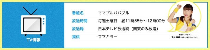 スクリーンショット 2019-07-01 12.22.43