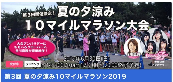 スクリーンショット 2019-06-04 9.31.24