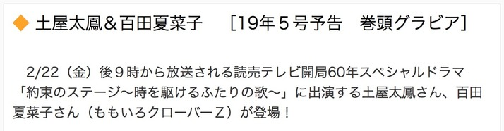 スクリーンショット 2019-02-06 11.07.51