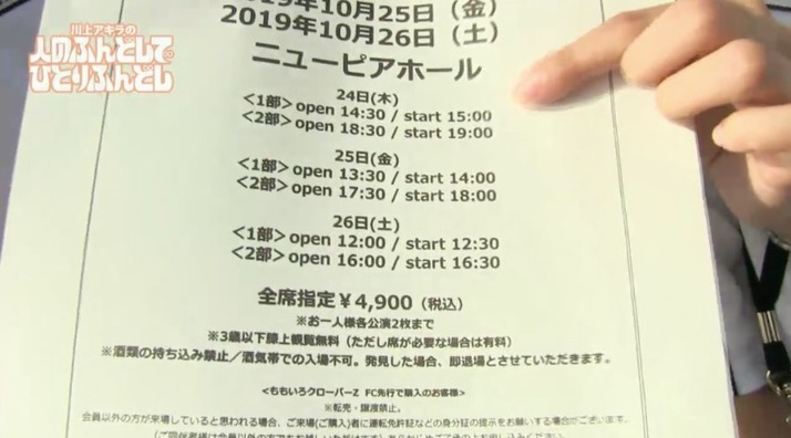 スクリーンショット 2019-09-16 20.00.11