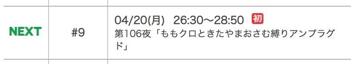 スクリーンショット 2020-04-02 16.58.15