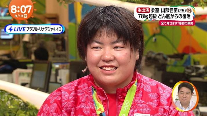 【エンタメ画像】柔道・銅メダル獲得 山部選手『苦しい時期、ももクロの曲で元気になれた!ももクロに会いたい』kwkm『山部選手おめでとうございます 場所セッティングお願いしよ』