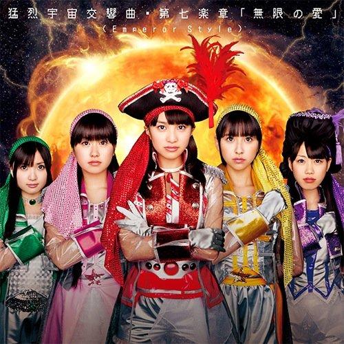 news_large_MCZ_Mouretsu_Emperor_JKT