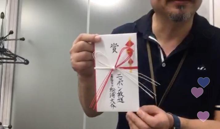 """【エンタメ画像】ニッポン放送『ももクロくらぶxoxo』4月の """"聴取率1位"""" 獲得!!kwkm「ありがとうございま〜す!!」"""