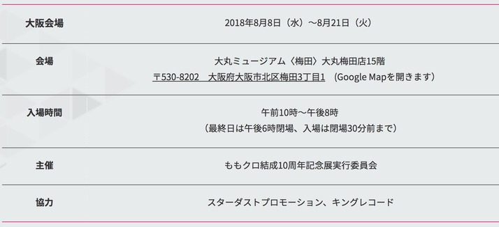 スクリーンショット 2018-06-02 9.14.38