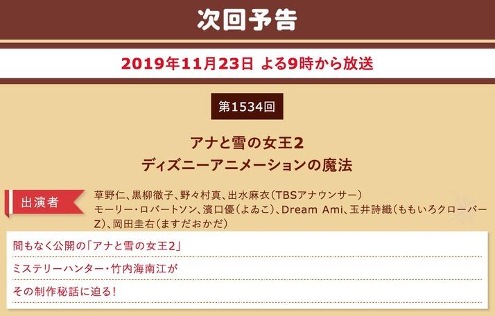 スクリーンショット 2019-11-11 16.59.02