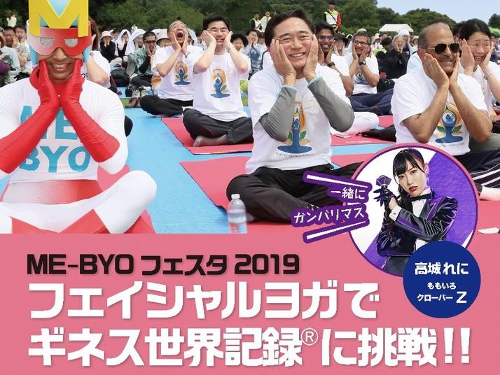 スクリーンショット 2019-08-19 18.55.35