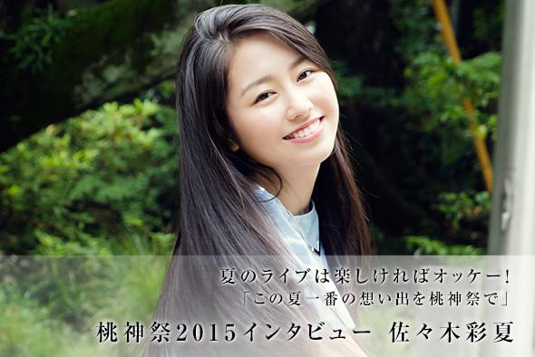 top_sasaki