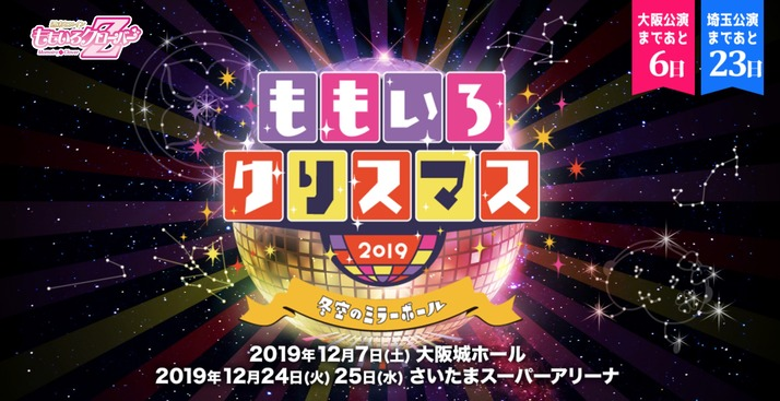 スクリーンショット 2019-12-01 15.21.21