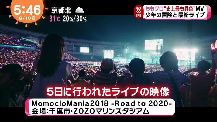 パックマンスクリーンショット2018:08:10 6. 89