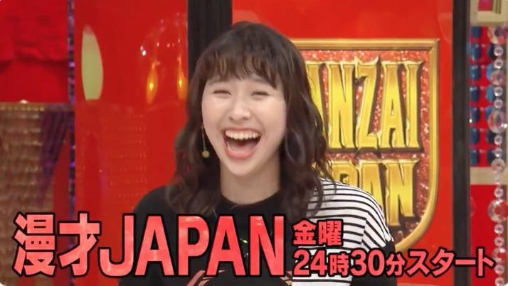 Japan 漫才 漫才