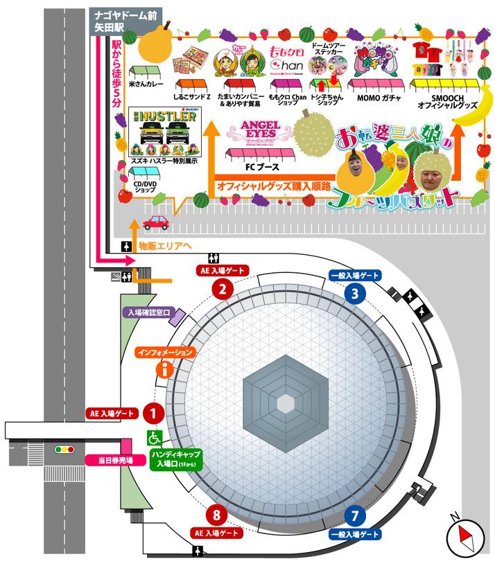 map_aichi