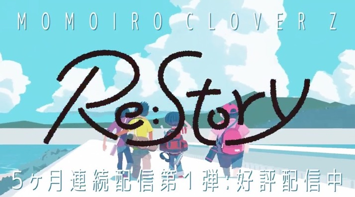 RE;STORY