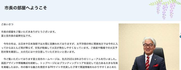 スクリーンショット 2019-02-03 10.12.31