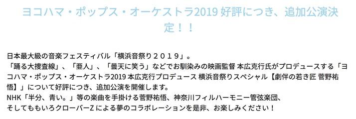スクリーンショット 2019-07-04 10.17.40