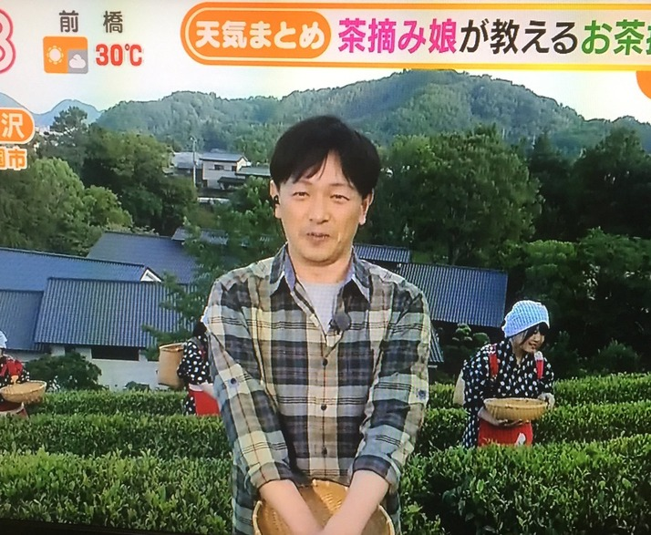 さん お天気 依田