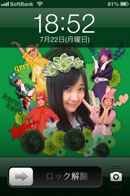 もも (歌手)の画像 p1_27