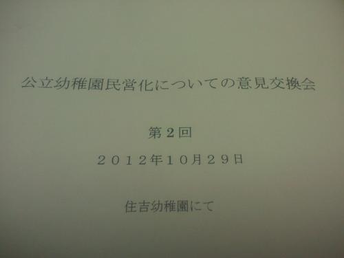 317b7a4b.jpg