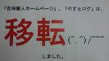 31ccb59b.jpg