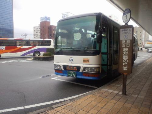68e6ba0a.jpg