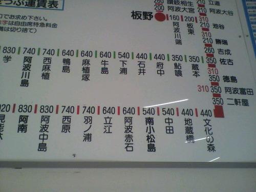 e5583262.jpg
