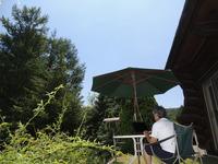 outdoor job