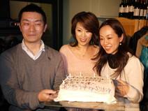 前夜祭ケーキ