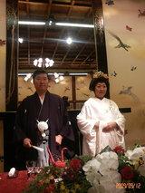 藤井さん結婚式