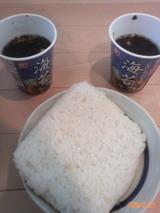 味噌汁と御飯