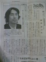 日本情報産業