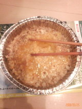 すき焼き御飯