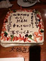 ケーキ本モノ