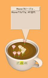 x−カフェ