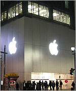 銀座アップル