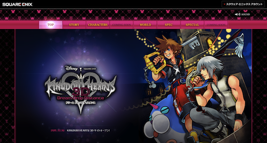 KINGDOM HEARTS 3D [Dream Drop Distance]  SQUARE ENIX
