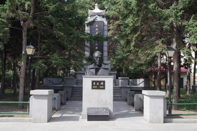 李兆麟の墓