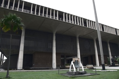 ハワイ州会議事堂1
