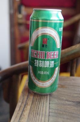 特制ビール