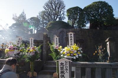 浅野内匠頭墓2