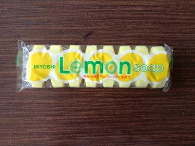 レモン石鹸8個入り