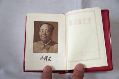 毛沢東肖像