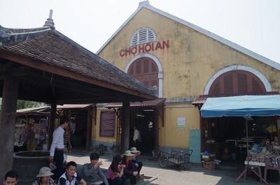 ホイアンの市場