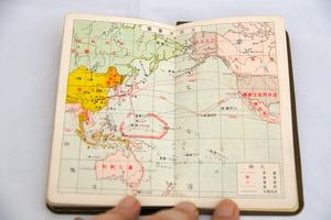 陣中日誌(太平洋要図)