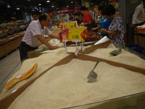スーパーの米売り場2