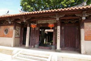 蔡襄祠の門2