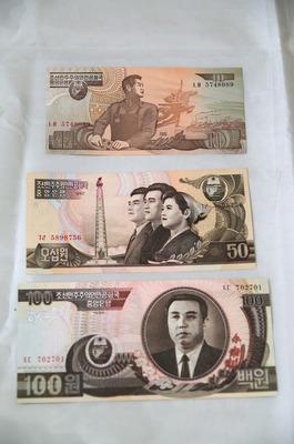 北朝鮮ウォン紙幣