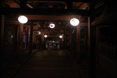 夜の来遠橋(中)