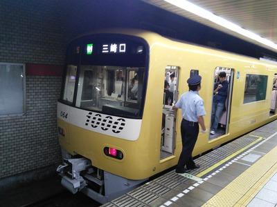 黄色い京急2