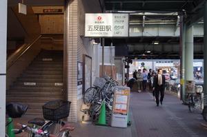 池上線五反田駅入り口